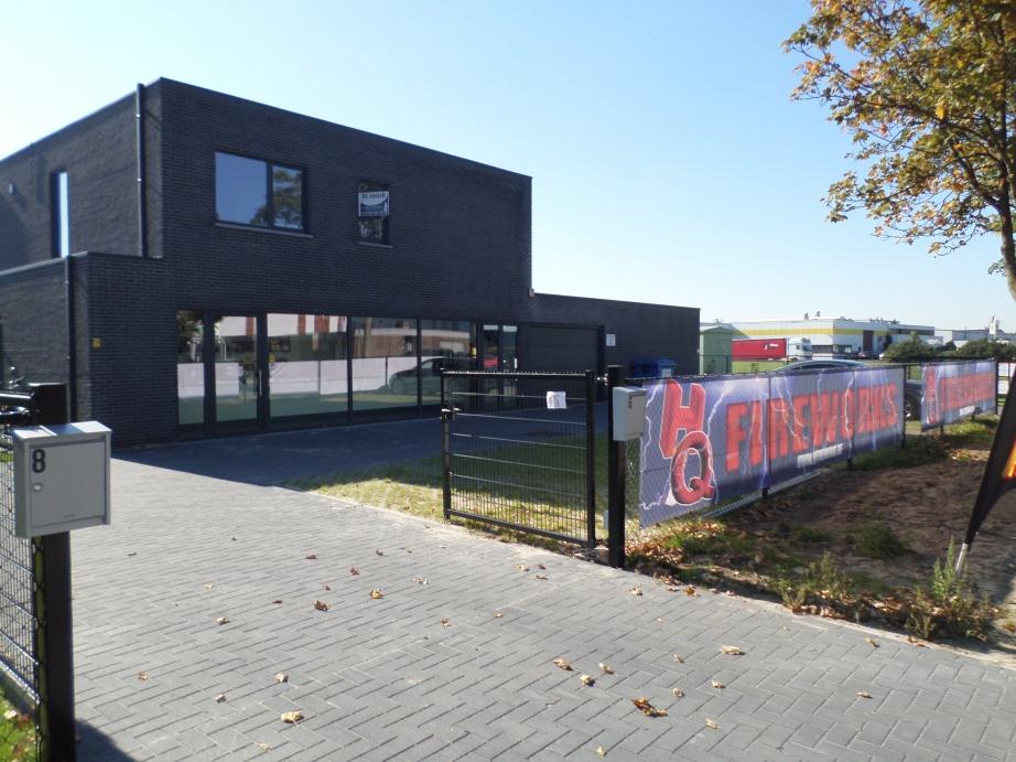 HQFireworks Buitenkant